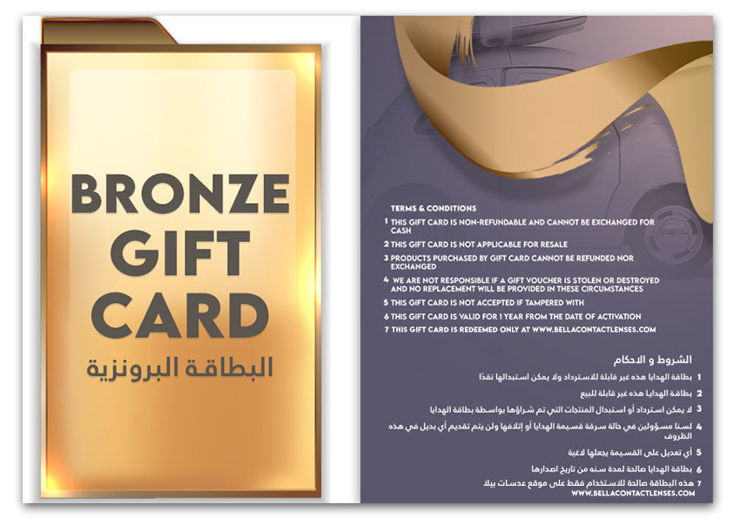Picture of BRONZE GIFT CARD
