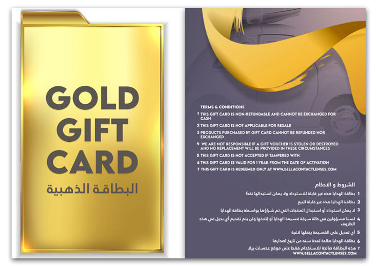 Picture of GOLD GIFT CARD