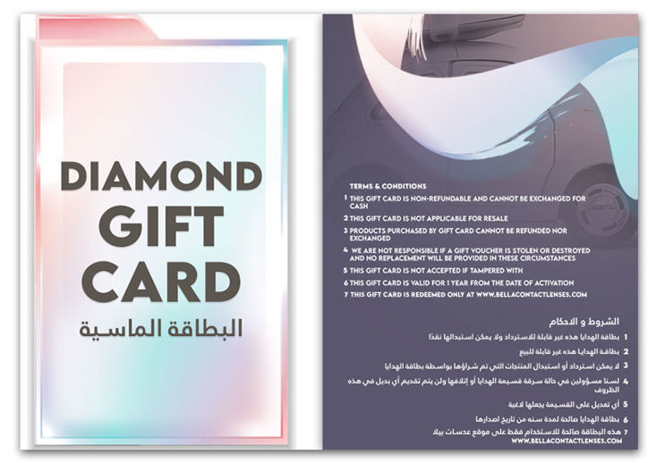 Picture of DIAMOND GIFT CARD