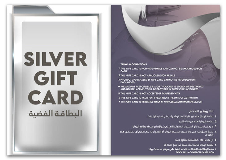 Picture of SILVER GIFT CARD